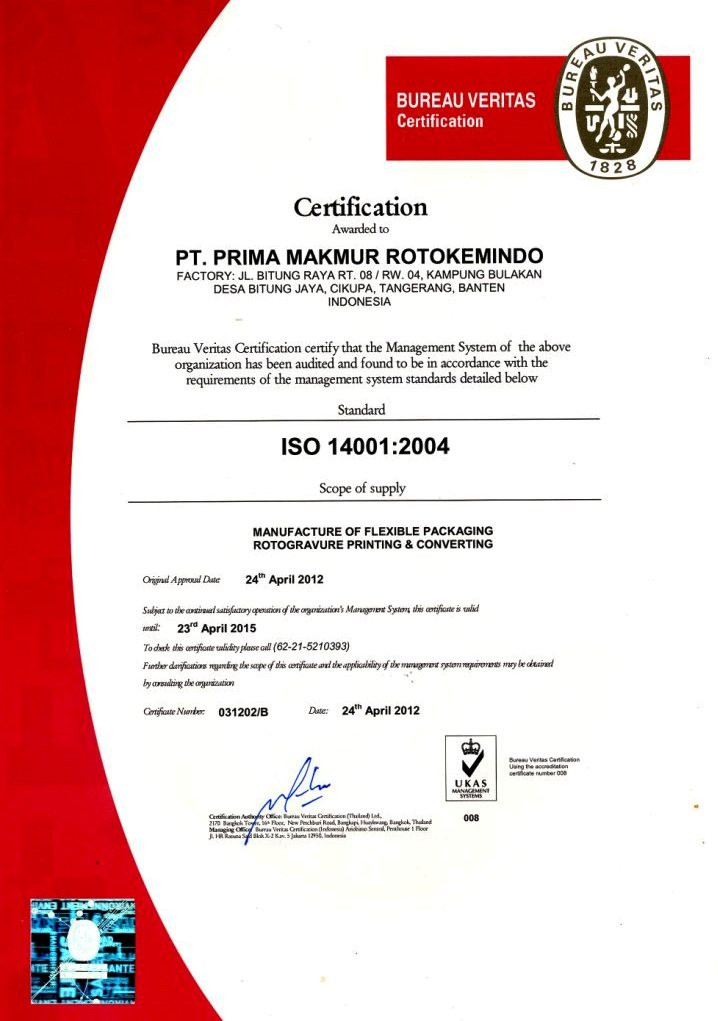 fsc chain of custody manual